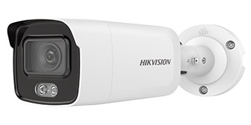 hikvision_ds_2cd2047g1_l_colorvu_4mp_network_1591197742000_1567501